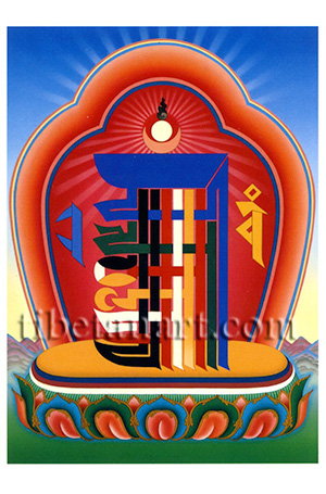 The Syllables Of The Kalachakra Mantra